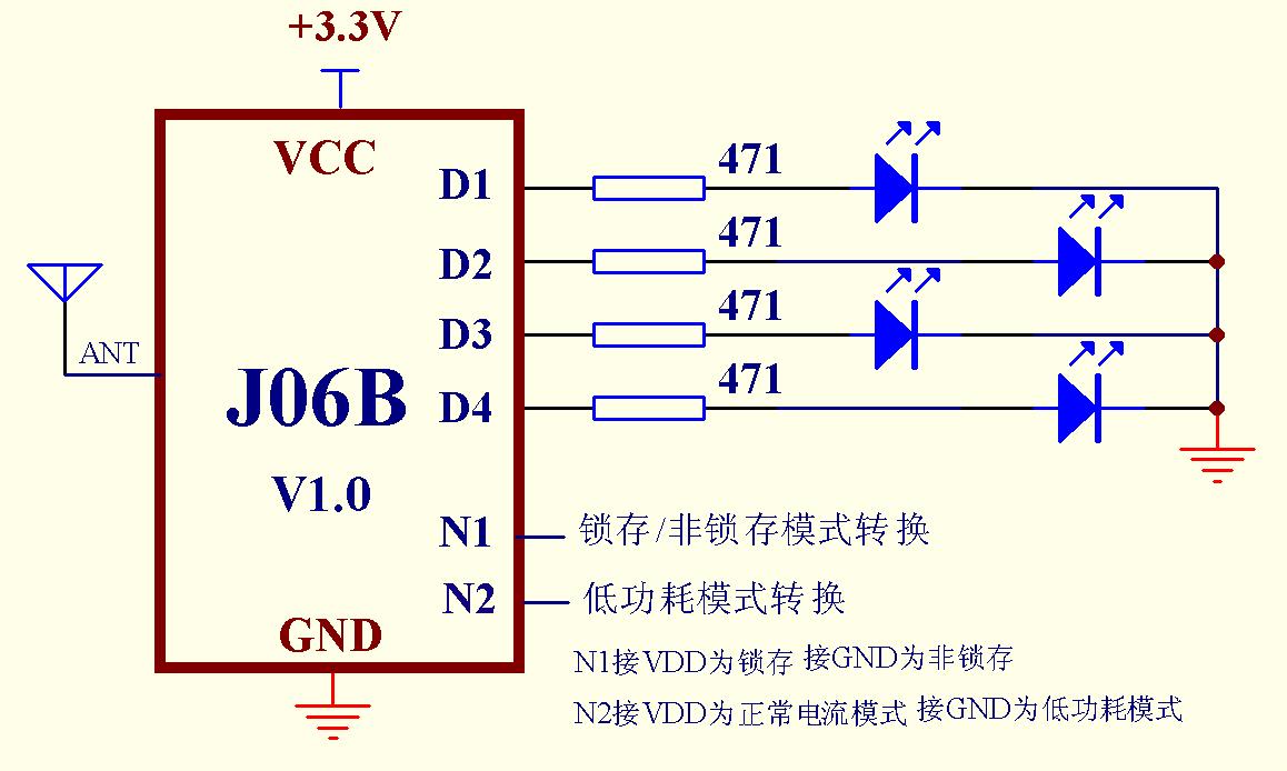 带解码超外差无线接收模块 J06B 4