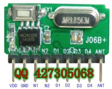 带解码无线模块低功耗超外差模块 J06B+ 1