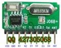 带解码无线模块低功耗超外差模块