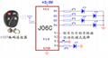无线模块带解码超外差无线接收模块 J06C 3