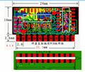 无线模块带解码超外差无线接收模块 J06C 5