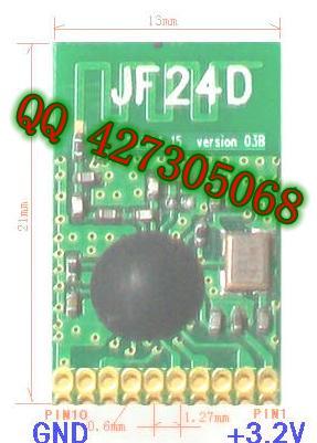 2.4G无线模块双向传输收发一体模块JF24D 1