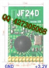 2.4G無線模塊雙向傳輸收發一體模塊JF24D