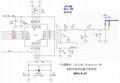2.4G无线模块双向传输收发一体模块JF24D 4