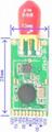 2.4G无线模块小体积远距离JF24D-B+ 2