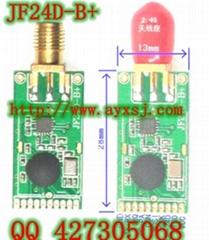 2.4G無線模塊小體積遠距離JF24D-B+