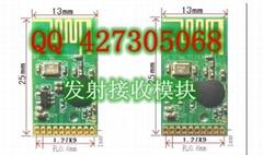 2.4G无线模块发射接收模块JF24D-TX/RX