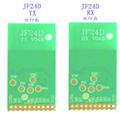2.4G无线模块发射接收模块JF24D-TX/RX 4