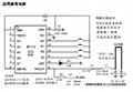 自带编码无线发射模块 无线发射芯片RF112 3