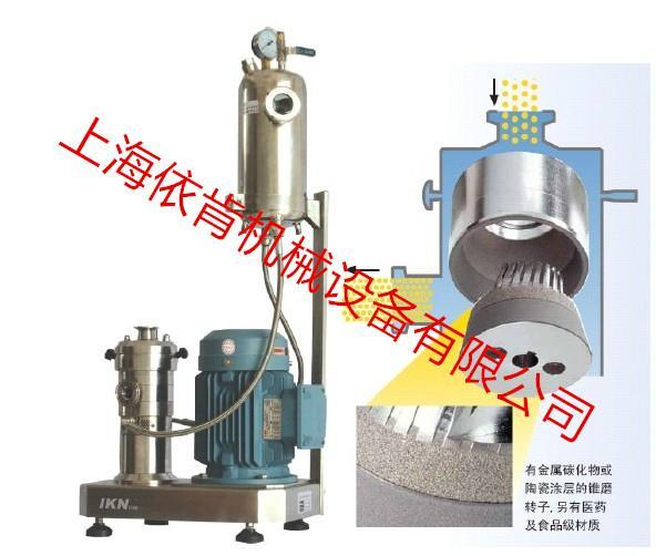 工业生产水性环氧树脂防水涂料研磨分散机 3