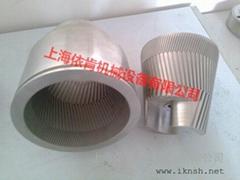 钛酸锂偶联剂水分散改性石墨烯研磨分散机