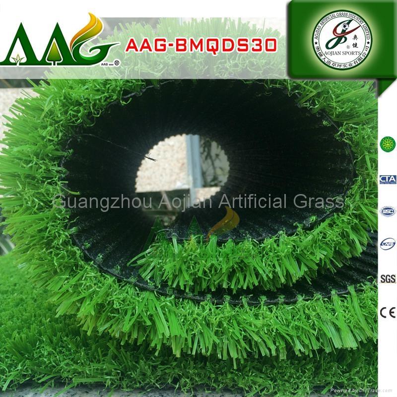 廣州 專業免填充足球人造草坪 1