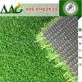 廣州 專業免填充足球人造草坪 3