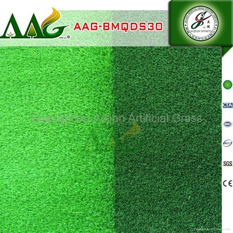 廣州 專業免填充足球人造草坪 5