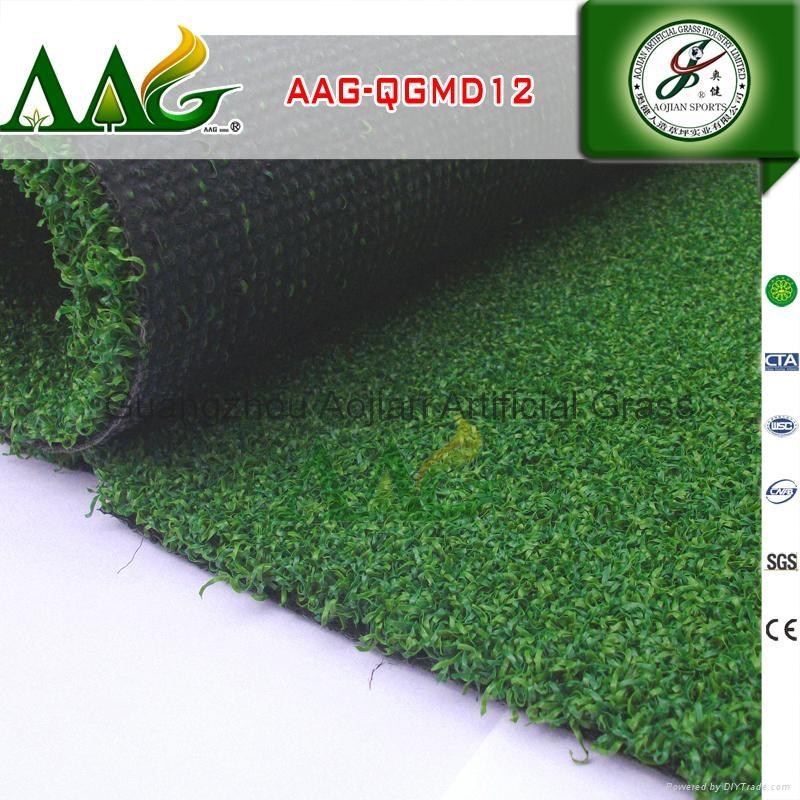 奥健厂家直供 仿真人造草坪 门球场专用 人工塑料地毯 户外绿化用 1