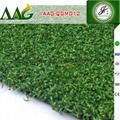 奥健厂家直供 仿真人造草坪 门球场专用 人工塑料地毯 户外绿化用 3