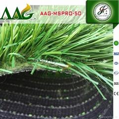 進口足球場人造草坪 荷蘭賽爾隆人工草坪 帶觔防滑塑料草皮地毯