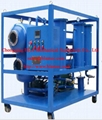 Turbine oil purifier oil cleaner oil