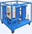 Portable Engine Oil Motor Oil Purifier