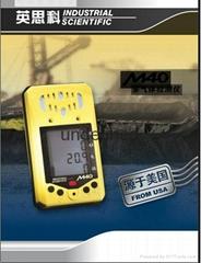 英思科M40四合一氣體檢測報警儀