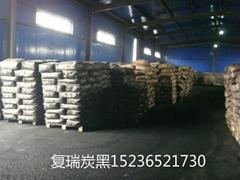 复瑞色素炭黑FR6800 硅酮胶用炭黑