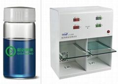 eco glass coating nano technology