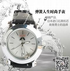 弹簧人生商务手表