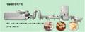 河北賽恆食品加工設備有限公司 2