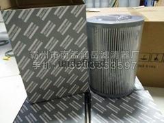 8231101804阿特拉斯鑽機液壓油濾芯