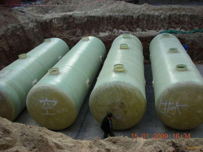 FRP septic tank 5