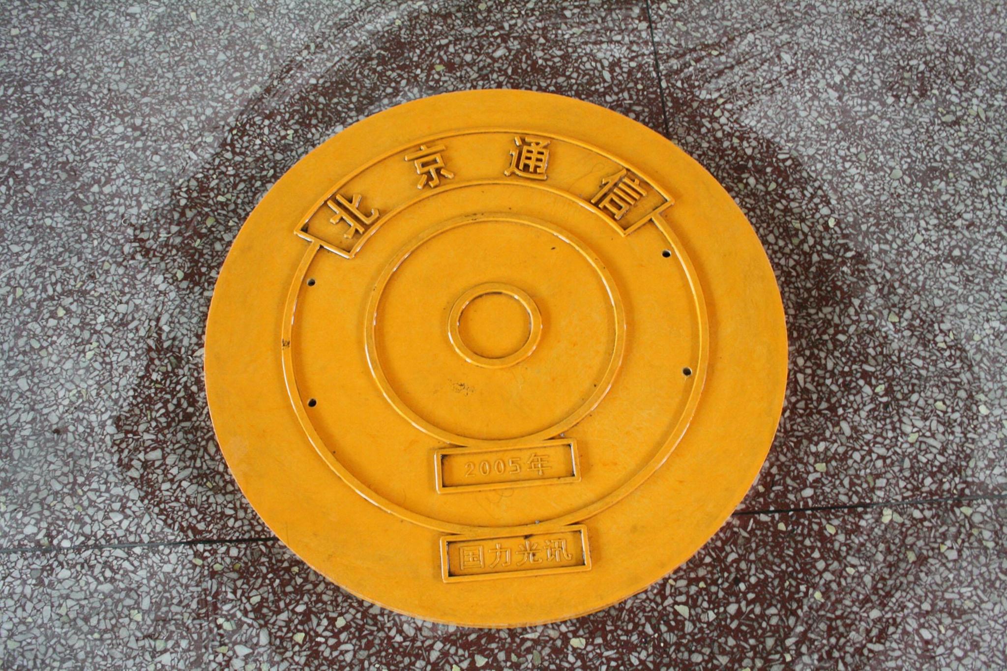 FRP molded manhole cover 2