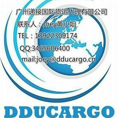 中国海运家具到马来西亚