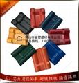 廠家直銷金塑ASA別墅屋面裝飾合成樹脂瓦 2