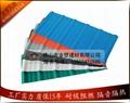 佛山工廠直銷金塑upvc復合防腐輕鋼結構瓦 1