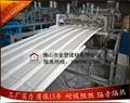 佛山工廠直銷金塑upvc復合防腐輕鋼結構瓦 3