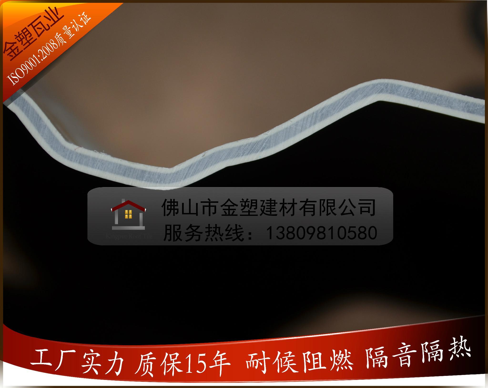 佛山工廠直銷金塑upvc復合防腐輕鋼結構瓦 2