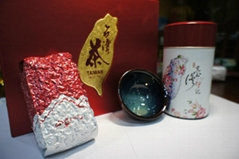 Taiwan Alishan bergamot tea (Sydney tea)