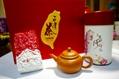 Taiwan Alishan mountain oolong tea