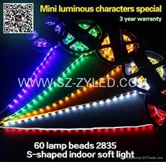 LED 软灯带5050/2835...