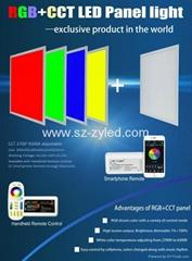 RGBW面板灯, RGB+CCT 吊顶灯