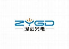 深圳市澤遠光電科技有限公司