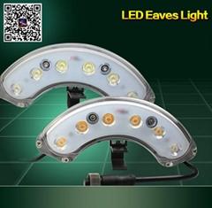 LED瓦楞燈