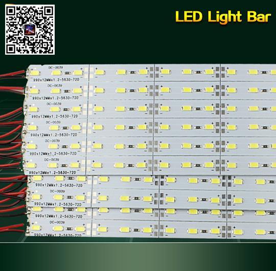 LED硬燈條 5