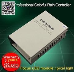 LED七彩控制器