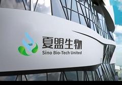 Sino Bio-Tech United Co., Ltd.