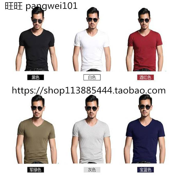 夏季男装t恤男短袖 1