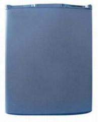 Mini Silent Absorption Refrigerator