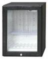 30L Mini Silent Absorption Refrigerator