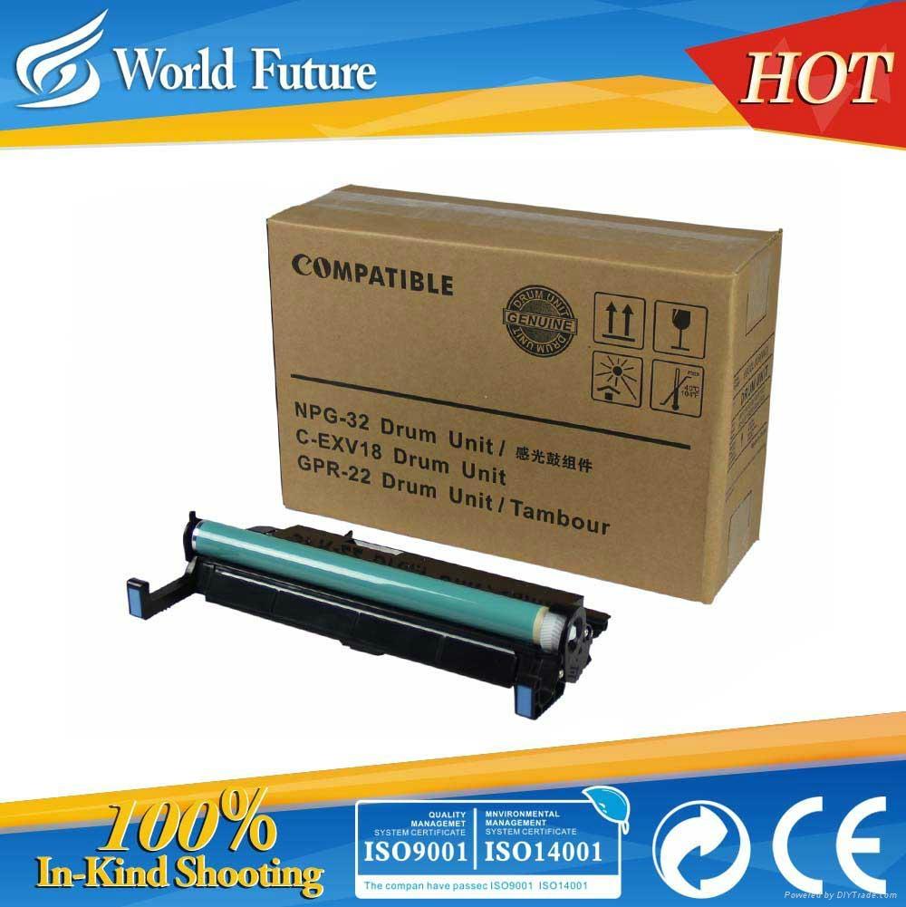 佳能通用硒鼓粉盒墨盒 WJN-32D 1