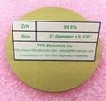 Zirconium Nitride ZrN target